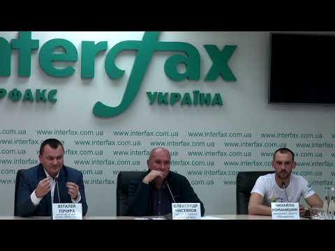 """Трансляция пресс-конференции  на тему """"Инициативы экологов по спасению Днепра"""""""