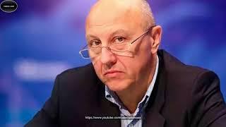 А.И. Фурсов - Конец Европы. Что ждет Россию и Путина.