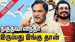 IP Address-ல் சிக்கிய நித்தி !   EXCLUSIVE : RTD Police Varadharajan On Nithyanandha Island