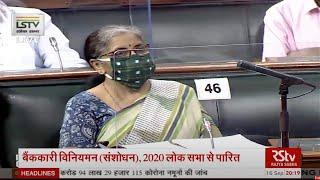 Lok Sabha passes Banking Regulation (Amendment) Bill, 2020