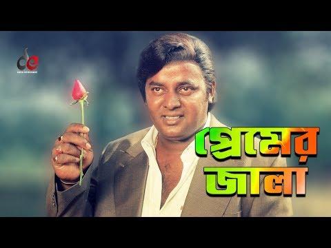 Premer Jala   Movie Scene   Dipjol   Moushumi   Police Vs Lawyer