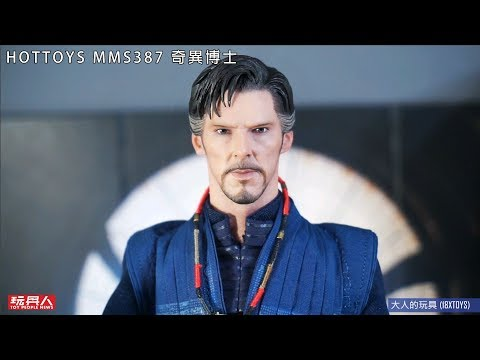 Hot Toys – MMS387 奇異博士【史蒂芬.史傳奇】Doctor Strange 1/6 比例人偶作品 開箱