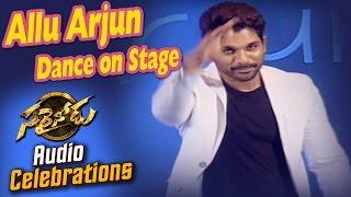 Allu Arjun Dance on Stage at Sarrainodu Audio Celebrations