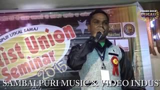 Sambalpuri Music award 2015 part-3(Shri Balaji Videos Production)