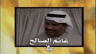 تحميل اغاني مقدمة مسلسل زارع الشر - عبدالكريم عبدالقادر عربي music song al nazaer MP3