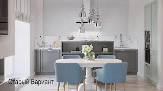 Обзор дизайн проект Кухня Гостиная 30 м2 Новосибирск