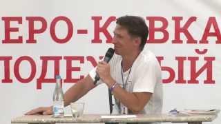 VIP лекторий Батрутдинов