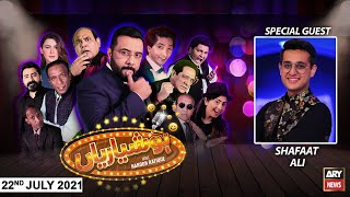 Hoshyarian   Shafaat Ali   Eid Special   22nd July 2021