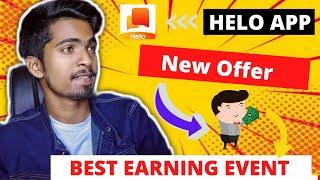 Helo App H@€ked   Helo App Unlimited Refer H@¢k   Helo App Unlimited Paytm Cash    Rawattechnical   