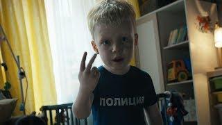 """""""Напарник"""". Премьера тизера!"""