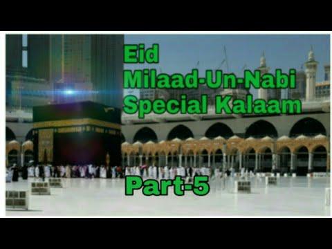 Eid Milad-Un-Nabi Special Naat - Aa Gaye Aa Gaye Mustafa Aa Gaye