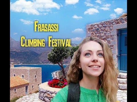 Frasassi Climbing Festival. Спорт и активный отдых в Италии.