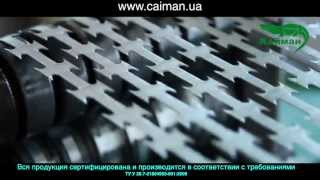 "Колючая проволока Концертина 3,2 мм от компании ООО ПГ ""Кайман"" - видео"