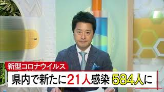 11月5日 びわ湖放送ニュース