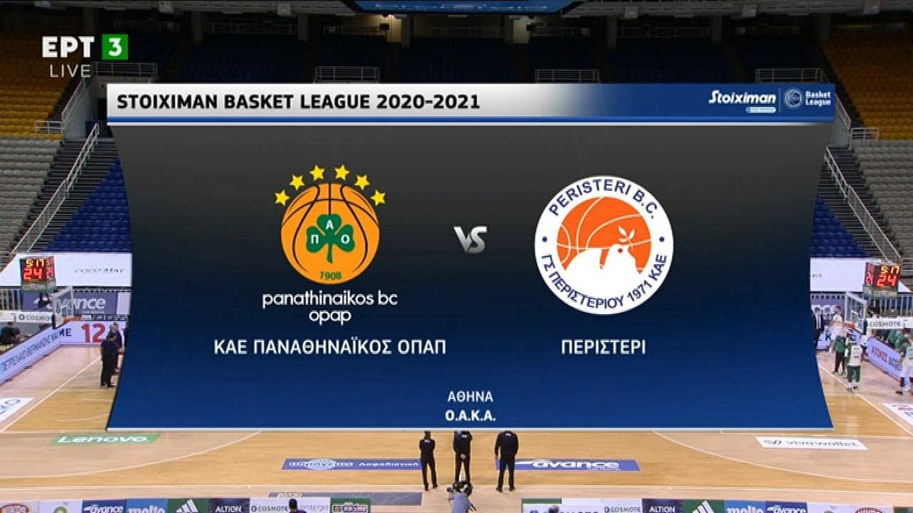 Basket League: Παναθηναϊκός – Περιστέρι: 76-57   HIGHLIGHTS   13/12/2020   ΕΡΤ