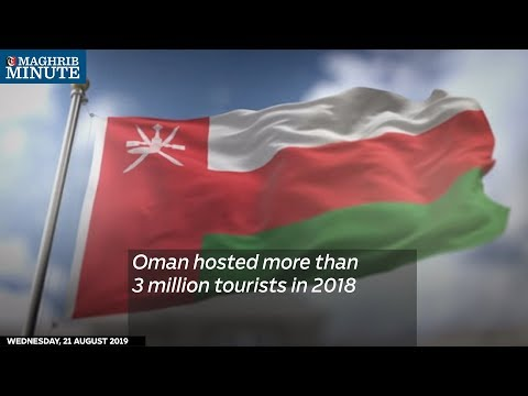 Oman hosted more than 3 million tourists in 2018