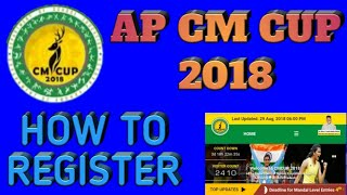 apcm cup 2018 online registration - मुफ्त ऑनलाइन