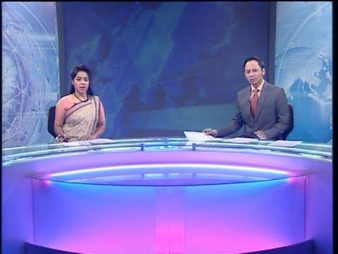 07 Pm News || সন্ধ্যা ৭টার সংবাদ || 24 January 2020 || ETV News