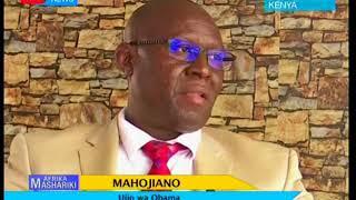 Gavana wa Siaya atoa maoni yake kuhusu ziara ya Obama I Afrika Mashariki