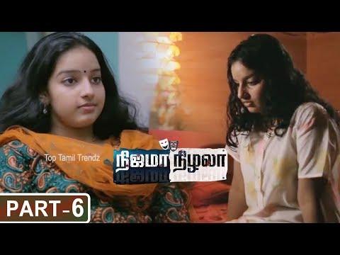 Nijama Nizhala Tamil Full Movie Part - 6    Akhil Kumar, Malavika Menon