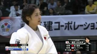 柔道グランドスラムTOKYO2013女子57kg準決勝