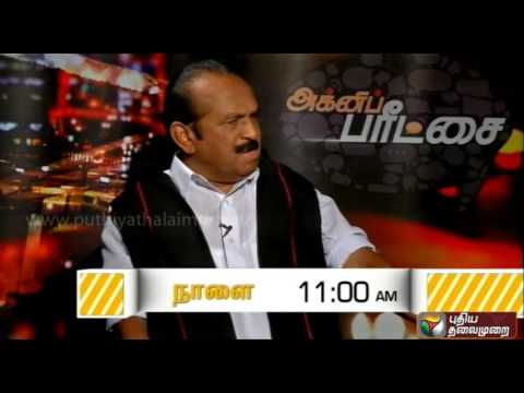 Agni-Paritchai-Promo2-Vaiko-Exclusive-interview-01-04-2016