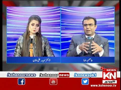 Kohenoor@9 With Dr Nabiha Ali Khan 07 January 2021 | Kohenoor News Pakistan