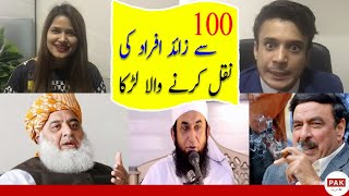 Best mimicry of Tariq Jamel, Nawaz sherrif, sheikh Rashid and many more