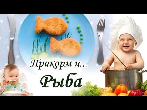 Витамин д3 желтуха новорожденных