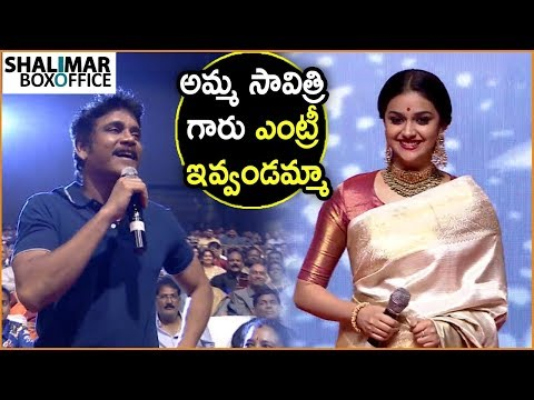 Keerthy Suresh Superb Entry At Mahanati Movie Audio Launch   Samantha   Vijay Devarakonda