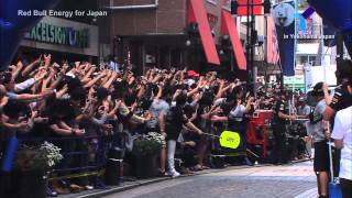 『Red Bull Energy for Japan』in 横浜元町
