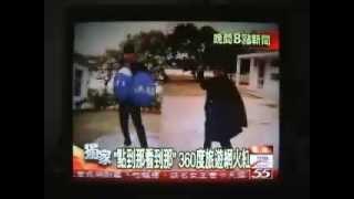 TVBS專訪dada蔣達毅