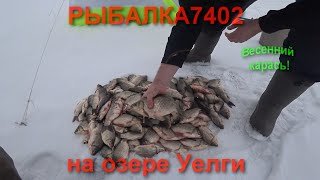Отчеты о рыбалке челябинская область треустана