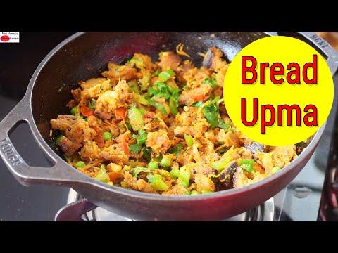 Bread Upma – How To Make Bread Upma Recipe – Healthy & Easy Vegan Snacks | Skinny Recipes