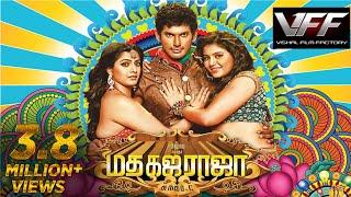 Madha Gaja Raja - Trailer 1 - Vishal. Anjali, Varalaxmi Sarathkumar