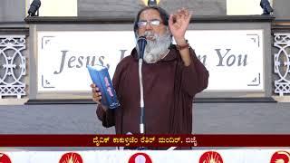 Divine Mercy Retreat Talk - Fr.Dolphy Serrao, Capuchin - Episode 181