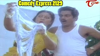 Comedy Express 2129 | Back to Back | Latest Telugu Comedy Scenes | #ComedyMovies