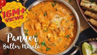 Paneer Butter Masala | Paneer Makhani | Paneer Recipes