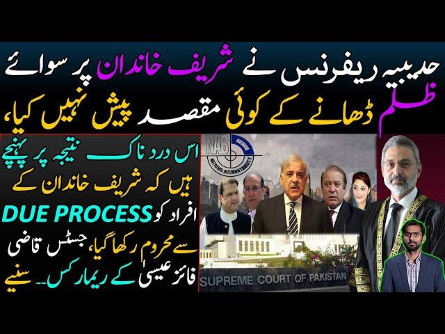 Hudaibiya reference Oppress Sharif family & Deprived from Due Process | Justice Qazi Faez Isa