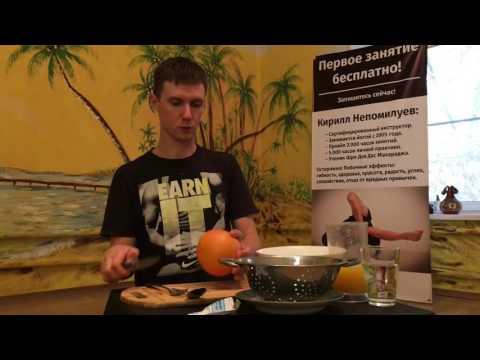 Как быстро убрать с жир с ягодиц