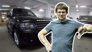 VEDROVER - Range Rover!!! 2 миллиона за сомнительную тачку!