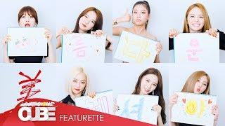 CLC(씨엘씨)   'ME(美)' Music Clip
