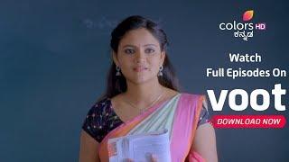 Kannadathi Trailer