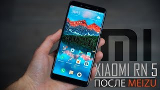 Xiaomi Redmi Note 5 I Есть ли жизнь после MEIZU?