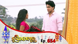 Nua Bohu | Full Ep 654 | 21st Aug 2019 | Odia Serial – TarangTV