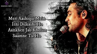 Tere Jaane Se Pehle (LYRICS) - Jubin Nautiyal - YouTube