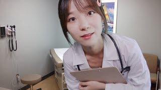 ASMR 日本語 お医者さんの治療💉/ Japanese Doctor ASMR