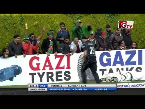 Bangladesh vs New Zealand Tri-nation series