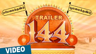 144 - Official Trailer