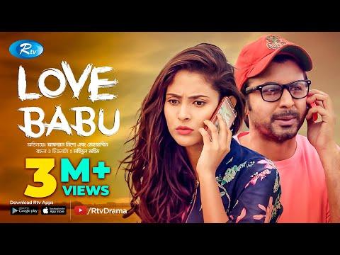 Love Babu   লাভ বাবু   Afran Nisho   Mehazabien   New Bangla Natok 2019   Rtv Drama